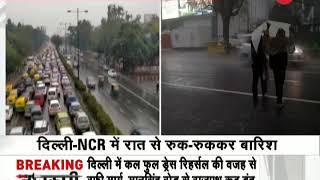 Delhi rains: Roads to avoid after waterlogging halts traffic - ZEENEWS