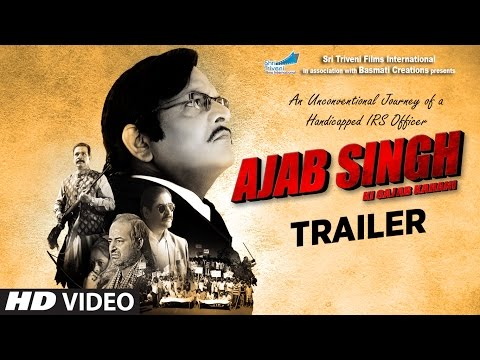 Official Movie Trailer : Ajab Singh Ki Gajab Kahani   Rishi Prakash Mishra   T-Series