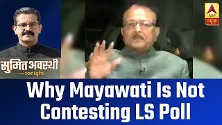 Senior BSP leader Sudhindra Bhadoria on why Mayawati is not contesting LS poll - ABPNEWSTV