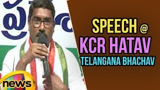 Congress MLA Sampath Kumar Emotional At Dharna In Gandhi Bhavan, TRS Insane On Congress | Mango News - MANGONEWS