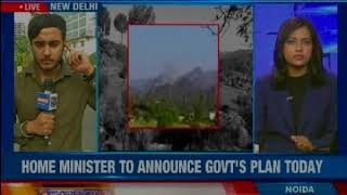MHA meeting held to review Amarnath security; decision on ceasefire extension today - NEWSXLIVE