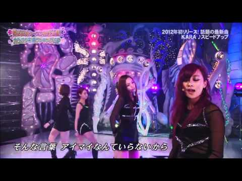 090412 KARA   Speed Up Live HD 720p 720p