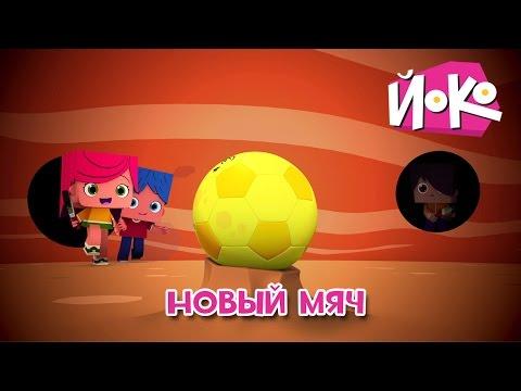2015 Лучшие смешные мультики по русски �гры