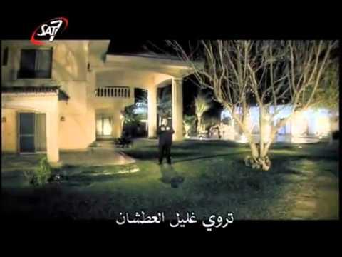 ترنيمة عمري وحياتي وياك - غسان بطرس