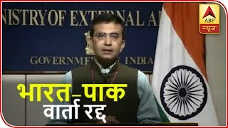 India calls off the meeting between External Affairs Minister & Pak Foreign Minister sched - ABPNEWSTV