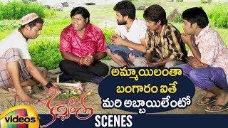 Diksha Panth Gets upset with Vijay | Kavvintha Telugu Movie Scenes | Dhanraj | Sunil Kashyap - MANGOVIDEOS