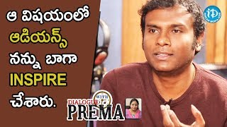 Audiences' Love Inspires Me To Work Harder - Anup Rubens || Dialogue With Prema - IDREAMMOVIES
