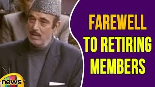 Ghulam Nabi Azad's Speech Farewell to Retiring Members In Rajya Sabha | Mango News - MANGONEWS