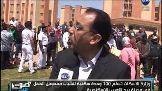 وزير الإسكان يسلم 100 وحدة سكنية للشباب محدودي الدخل