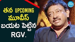 తన UPCOMING మూవీస్ బయట పెట్టిన RGV | Ramuism About Fear | Ramuism 2nd Dose - IDREAMMOVIES