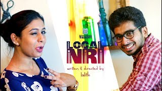 LOCAL NRI – Telugu Short Film 2017| A Lalith's Short| Revolutionary Talkies - YOUTUBE