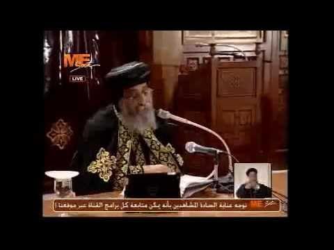 محاضرة قداسة البابا تواضروس الثاني 13/02/2013 محبة القريب