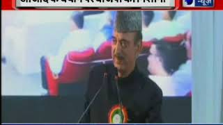 Gulam Nabi Azad's controversial statement in AMU: Hindus don't ask me for campaigns anymore - ITVNEWSINDIA