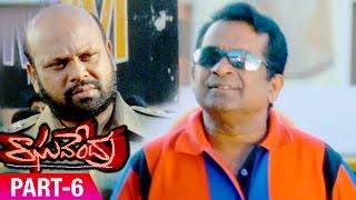 Raghavendra Telugu Movie   Part 6   Prabhas   Anshu   Murali Mohan   Brahmanandam   Mani Sharma - MANGOVIDEOS