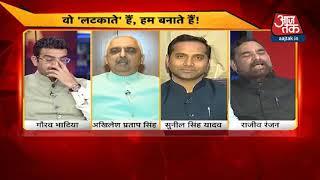 जब Rohit Sardana ने Sunil Singh Yadav से पुछा Robert Vadra से क्या है दुश्मनी  | Dangal - AAJTAKTV