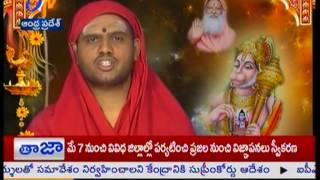 Thamasoma Jyotirgamaya - తమసోమా జ్యోతిర్గమయ - 30th August 2014 - ETV2INDIA