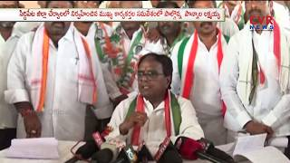 Ponnala Lakshmaiah Participated Congress Leaders Meeting in Cherial ,Siddipet Dist | CVR News - CVRNEWSOFFICIAL