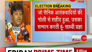 Deshhit: I take my words back, says Sadhvi Pragya after outrage over remarks on Hemant Karkare - ZEENEWS