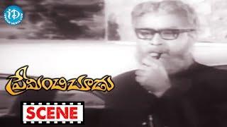 Preminchi Choodu Movie Scenes - Jaggaiah Fools Relangi || ANR || Kanchana || Chalam - IDREAMMOVIES