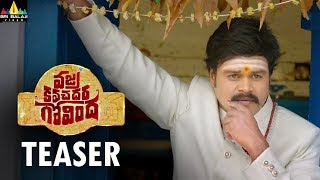 Vajra Kavachadhara Govinda Teaser | Saptagiri | Latest Telugu Trailers | Sri Balaji Video - SRIBALAJIMOVIES
