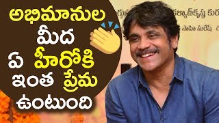 Nagarjuna Love Towards Fans | Movie Release In Only AC Theaters | TFPC - TFPC