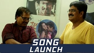 Fashion Designer S/o Ladies Tailor Ravi Varma Chitrama Song Launch | Vamsy | TFPC - TFPC