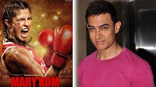 Mary Kom movie makers want the film to be tax free!,  Aamir Khan to play 'Wrestler' in his next film