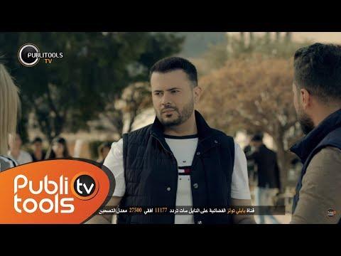 أنس كريم - كليب خدك تفاحة Anas Kareem - Khadek Tefaha [Music Video]  2018 - مزيكونا كليب