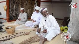 الفاضل/ علي بن سليم البلوشي في دقيقة عمانية يتحدث عن