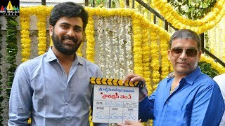 Sarwanand & Hanu Raghavapudi Movie Opening | Latest Telugu Movies 2017 | Sri Balaji Video - SRIBALAJIMOVIES
