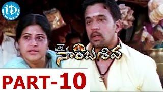 Jai Sambasiva Full Movie Part 10 || Arjun, Sai Kumar, Pooja Gandhi || Perarasu || Srikanth Deva - IDREAMMOVIES