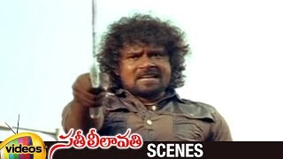 Sunitha Varma Attacked by Actor Kalanjiyam | Sathi Leelavathi Telugu Movie Scenes | Anjali - MANGOVIDEOS