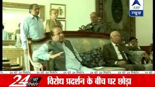 Nawaz Sharif shifts to his residence in Lahore - ABPNEWSTV