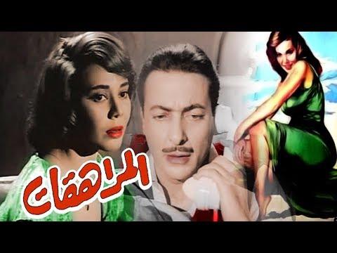 فيلم المراهقات - El Moraheqat Movie - اتفرج دوت كوم