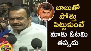 Komatireddy Venkat Reddy Sensational Comments On Chandrababu Naidu | Telangana congress | Mango News - MANGONEWS