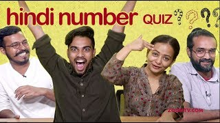 Hindi Number Quiz | Can you name all the numbers? | Funny Video - ZOOMDEKHO