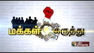 "Public Opinion 16-11-2015 ""Compilation of people's response to Puthiyathalaimurai's following query"" – Puthiya Thalaimurai TV Show"