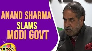 Anand Sharma slams Modi govt for delay in Winter Session of Parliament | Mango Newss - MANGONEWS