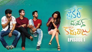 Michael Madan Kamaraju   E 01   Telugu Web Series - Abhiram Pilla - Wirally Originals - YOUTUBE