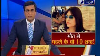 दिनभर की बड़ी ख़बरें | Today news headlines | Today Top News | Suno India - ITVNEWSINDIA