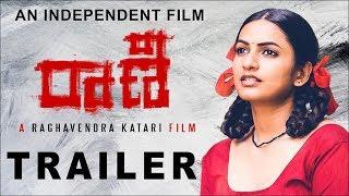 Raani theatrical trailer - idlebrain.com - IDLEBRAINLIVE