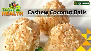 "Taste2Health 30-11-2016 ""Cashew Coconut Balls"" – Good Morning Tamizha PuthuYugam TV Show"