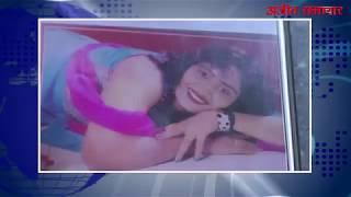 video : रोहतक में गायिका की हत्या कर खेतों में फैंका शव