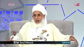 سؤال أهل الذكر | الإثنين 24 رمضان 1438 هـ