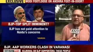 Chandrababu Naidu unhappy with selection of BJP candidates - NEWSXLIVE