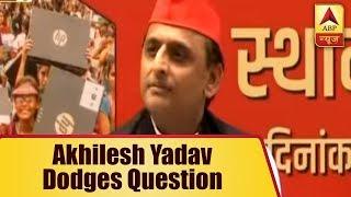 Kaun Jitega 2019: Akhilesh Yadav dodges question over coalition with Congress in MP - ABPNEWSTV