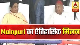 Mulayam-Maya together after 24years | Master Stroke - ABPNEWSTV