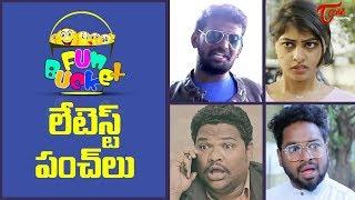 BEST OF FUN BUCKET | Funny Compilation Vol #38 | Back to Back Comedy | TeluguOne - TELUGUONE