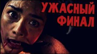 Sara Is Missing - ВСЕ КОНЦОВКИ (прохождение на русском) #3