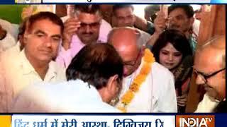 Digvijay Singh gives clarification after row on 'Hindutva' remark - INDIATV